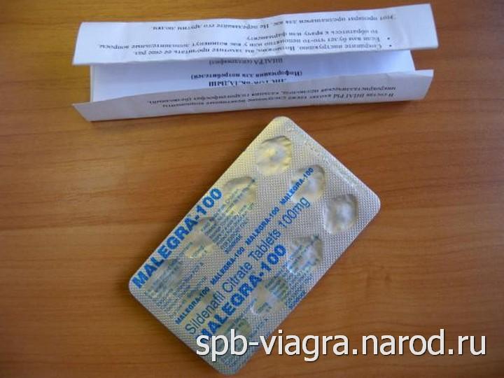 Виагра Аптека Цена Спб